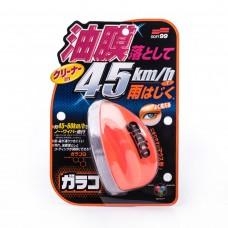 Soft99 Glaco Q