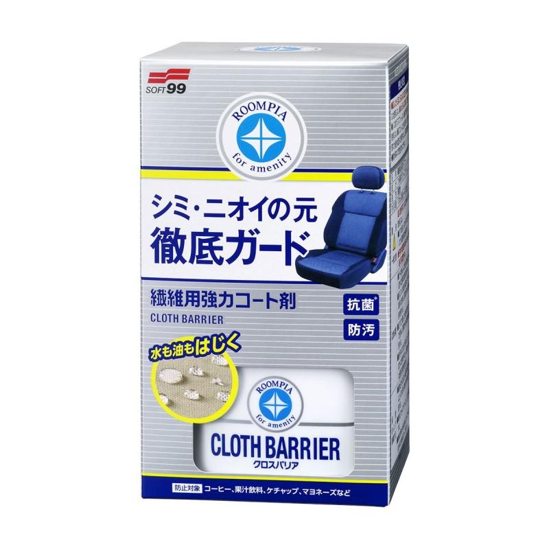 Cloth Barrier Fabric Coat