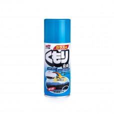 Soft99 Anti-Fog Spray 180 ml