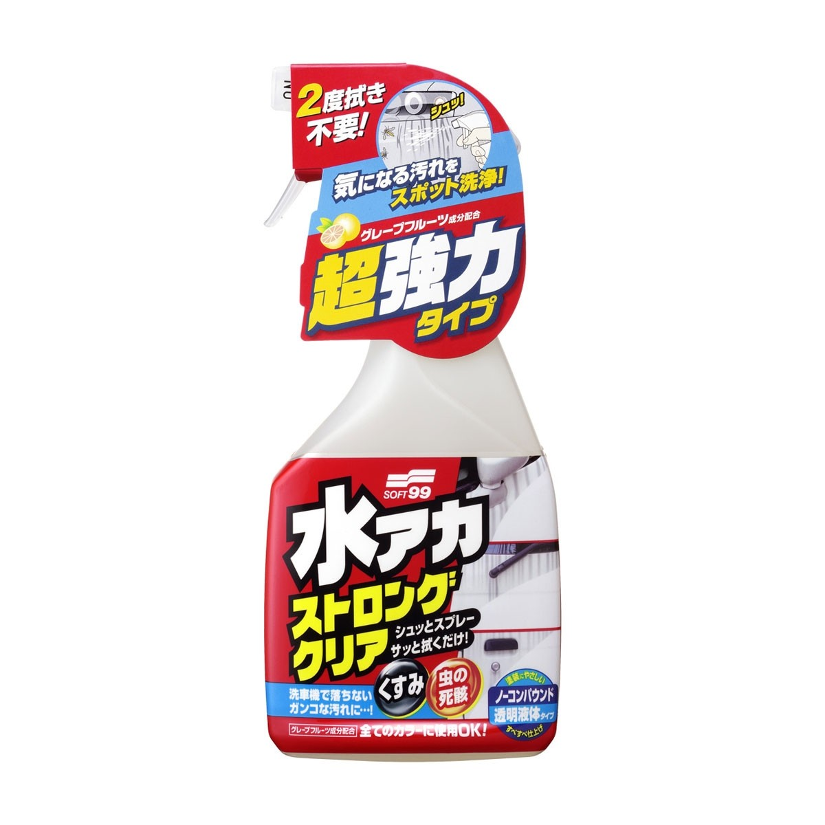 Car stain cleaner