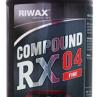 Riwax RX 04 Polishing Compound Fine